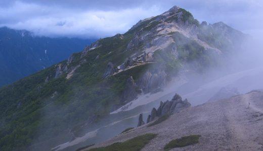 燕岳に行ってきた2019!雨に降られのテント泊!