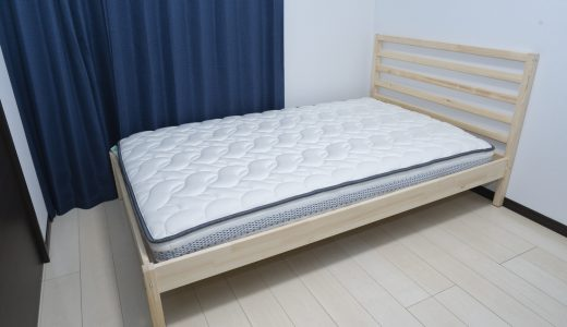 タンスのゲン最高級の高密度ポケットコイルマットレスが素晴らしいので紹介する!自宅にベッドを設置しました!