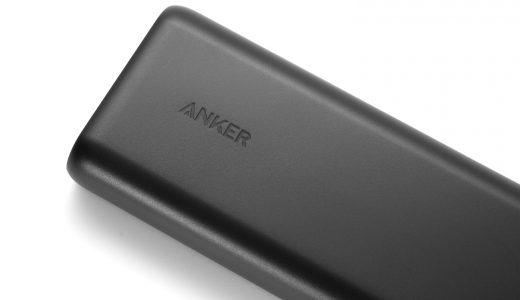 Ankerの大容量PowerCoreは旅行や登山に持っていく最高のモバイルバッテリーなので紹介する!